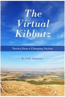 The Virtual Kibbutz